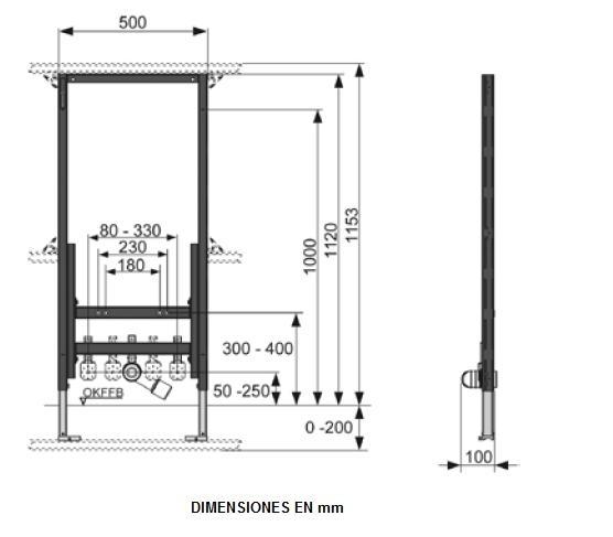 Инсталляция для подвесного биде ТЕСЕ 9330000 (h = 1120 мм) - 1