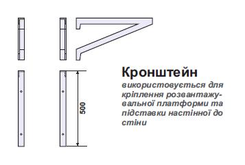 Кронштейн нержавійка для димоходу ( Комплект) - 1