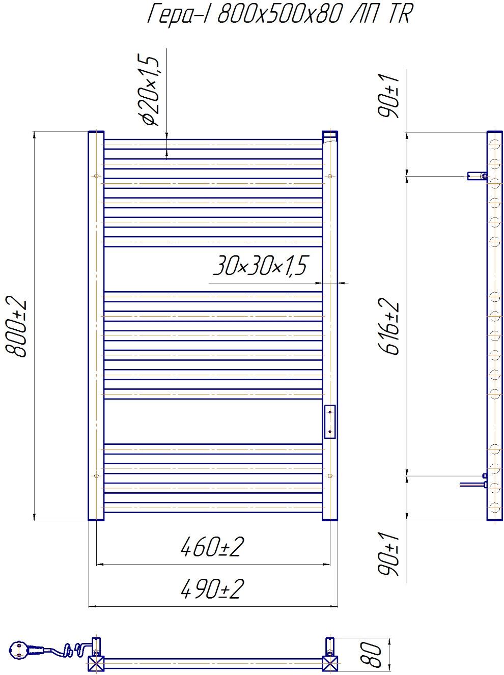 Рушникосушка нержавійка Mario Гера І-800x500/80 TR таймер-регулятор - 6