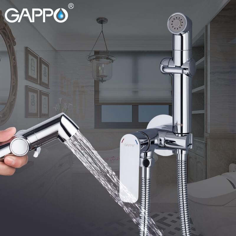 Gappo Noar G7248-1 — Змішувач для гігієнічного душу - 1