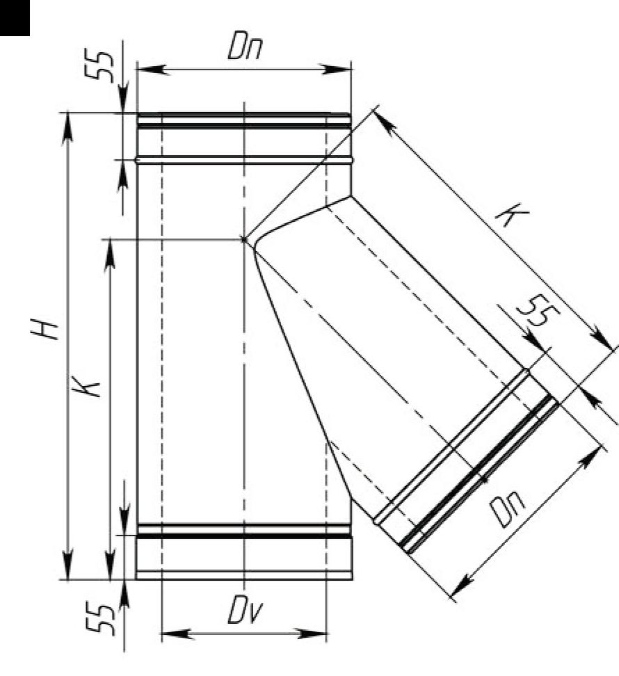 Трійник димохідний нержавійка з теплоізоляцією в нержавійці 45° сталь: 0,5 мм - 2